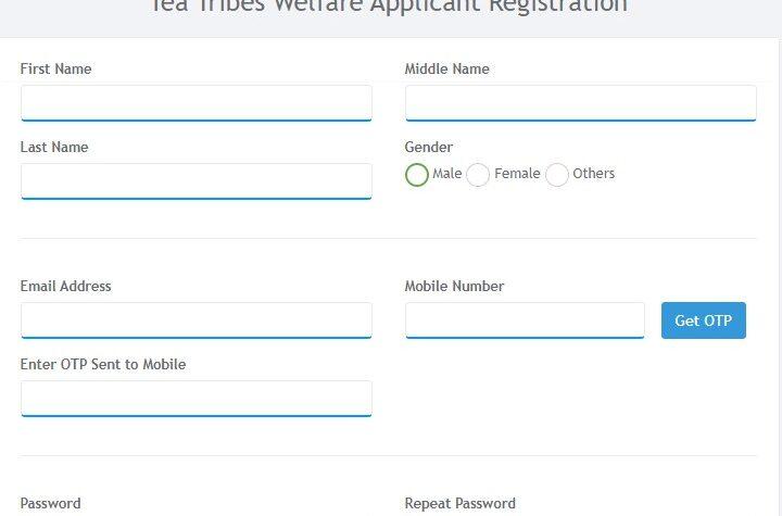 SIRISH Online Application 2021