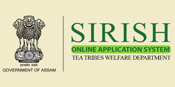 Tea Tribes Registration Portal