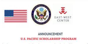 US South Pacific Scholarship Program